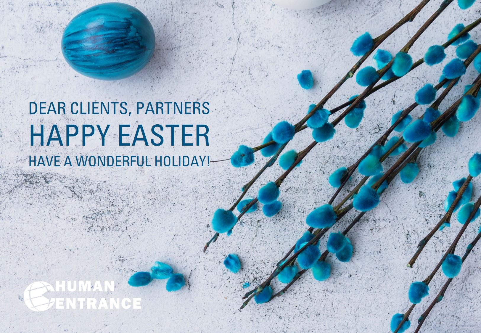 Human Entrance Easter seasonal greeting